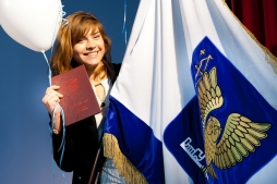 Более 1000 человек получили дипломы о высшем образовании в ВятГУ