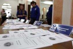 Около 500 человек посетили первый в этом году день открытых дверей в ВятГУ