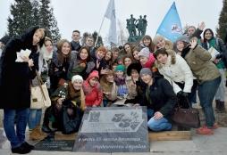 Представители студенческих отрядов ВятГУ стали участниками Всероссийского юбилейного слета
