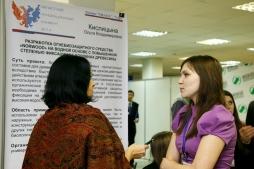 Студенты и аспиранты ВятГУ презентовали свои разработки на Областном инновационном конвенте