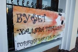 ВятГУ встретит День студента большими «обнимашками» на Театральной площади