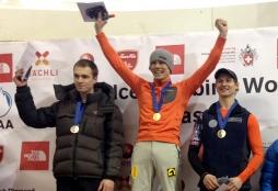 Студент ВятГУ Леонид Малых стал призером престижных международных соревнований