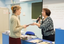 В ВятГУ наградили педагогов за лучшие методические работы