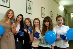 Активные и успешные студенты ВятГУ смогут получать Президентский грант