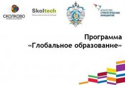 288 университетов мира готовы обучать выпускников ВятГУ