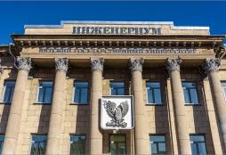 Корпус ВятГУ «Инженериум» примет межрегиональный форум по франчайзингу