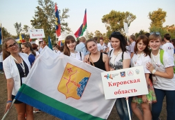 Делегация ВятГУ обсудила проблемы студенчества на Всероссийском форуме