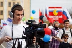 Любишь съемки и фото? Прими участие в конкурсе «За это я люблю Россию» и стань лучшим!