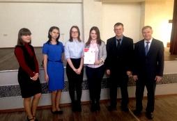 Работы ВятГУ на темы экономического развития России удостоены наград