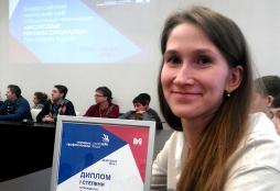 Студентка ВятГУ победила в I Всероссийском чемпионате WorldSkills Россия