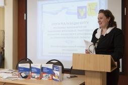 ВятГУ продолжает работу по повышению финансовой грамотности жителей региона