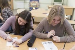 ВятГУ приглашает принять участие в межвузовском конкурсе переводов