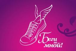 Журналисты Опорного университета - конкурс «ZаСобой» ждет ваших работ!