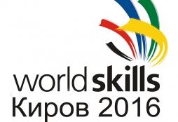 Студент ВятГУ стал бронзовым призером национального чемпионата «Молодые профессионалы» WorldSkills Russia