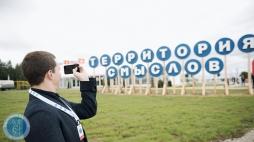 Молодежный форум «Территория смыслов на Клязьме» ждет своих участников