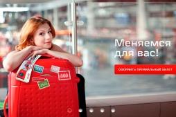 Студенты ВятГУ узнают все о льготном проезде в поездах дальнего следования