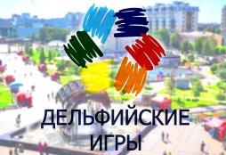 Журналисты ВятГУ взяли