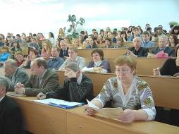 В ВятГУ обсудят актуальные проблемы экологии родного края