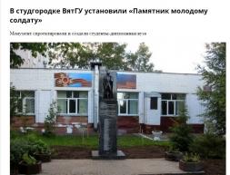С вятской закваской/kommersant.ru