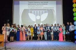 Спортсмены, лидеры, активисты – 98 выпускников Колледжа ВятГУ получили дипломы, 12 из которых – красные