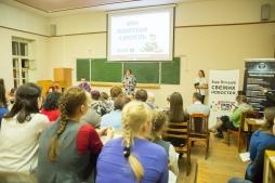 Первый бесплатный урок литературы в ВятГУ: кировчане расшифровали код русской души