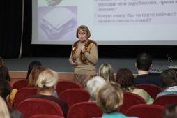 Профессор ВятГУ Елена Галицких: «Книга состоит из жгучих вопросов и сокровенных ответов!»