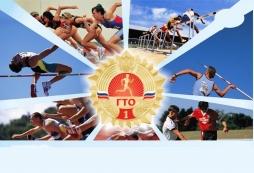 В ВятГУ пройдут курсы повышения квалификации спортивных судей Всероссийского физкультурно-спортивного комплекса «ГТО»