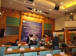 Ученые ВятГУ приняли участие в международном форуме «Китай и русский мир: язык, культура и «мягкая сила» культуры»