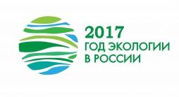 Любой студент ВятГУ может стать общественным инспектором экологического контроля Кировской области