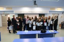 В ВятГУ состоялось награждение победителей и призеров открытого конкурса научно-исследовательских работ и творческих проектов