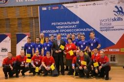 В Вятском государственном университете открылся региональный чемпионат WorldSkills Russia