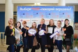 Студенты Института экономики и менеджмента ВятГУ приняли участие в мероприятиях, направленных на повышение профессионального мастерства