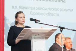 В ВятГУ прошел первый форум «Проблемы и перспективы устойчивого развития территорий»