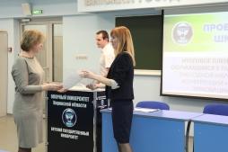 Обучающиеся ВятГУ поделились своими достижениями в научно-исследовательской деятельности