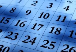 График работы в выходные и праздничные дни июня