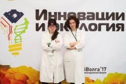 Инновационный проект химиков ВятГУ стал одним из открытий «IВолги-2017»