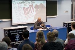 «Красный проект» со знаком плюс: Андрей Фурсов открыл новый сезон в ВятГУ «Лекций в Политехническом»