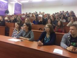 В ВятГУ состоялся День финансовой грамотности