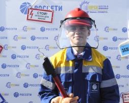 В ВятГУ стартовала акция «Энергия совместных достижений»