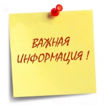В ВятГУ откроется дошкольная группа для детей сотрудников и студентов Опорного вуза
