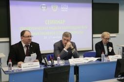 Представители опорных вузов России собрались в ВятГУ для обсуждения управленческих моделей взаимодействия с регионами