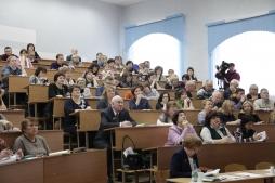 В ВятГУ проходит 45-ая научно-практическая конференция преподавателей химии, географии и биологии г. Кирова и Кировской области