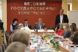 В ВятГУ стартовал масштабный региональный проект «Новые лидеры образования Кировской области»