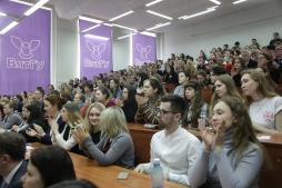 «Проектная школа» ВятГУ вновь открыла свои двери для обучающихся