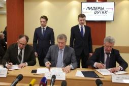 В ВятГУ стартовал проект «Лидеры Вятки»