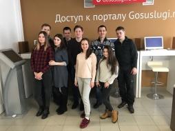 Студенты ВятГУ познакомились с работой МФЦ