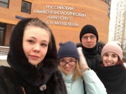 Институт биологии и биотехнологии ВятГУ успешно выступил на Всероссийской студенческой олимпиаде «Я – профессионал»