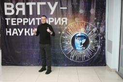 Александр Карабельский в ВятГУ