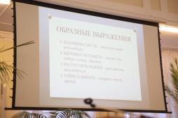 Областной словарь вятских говоров