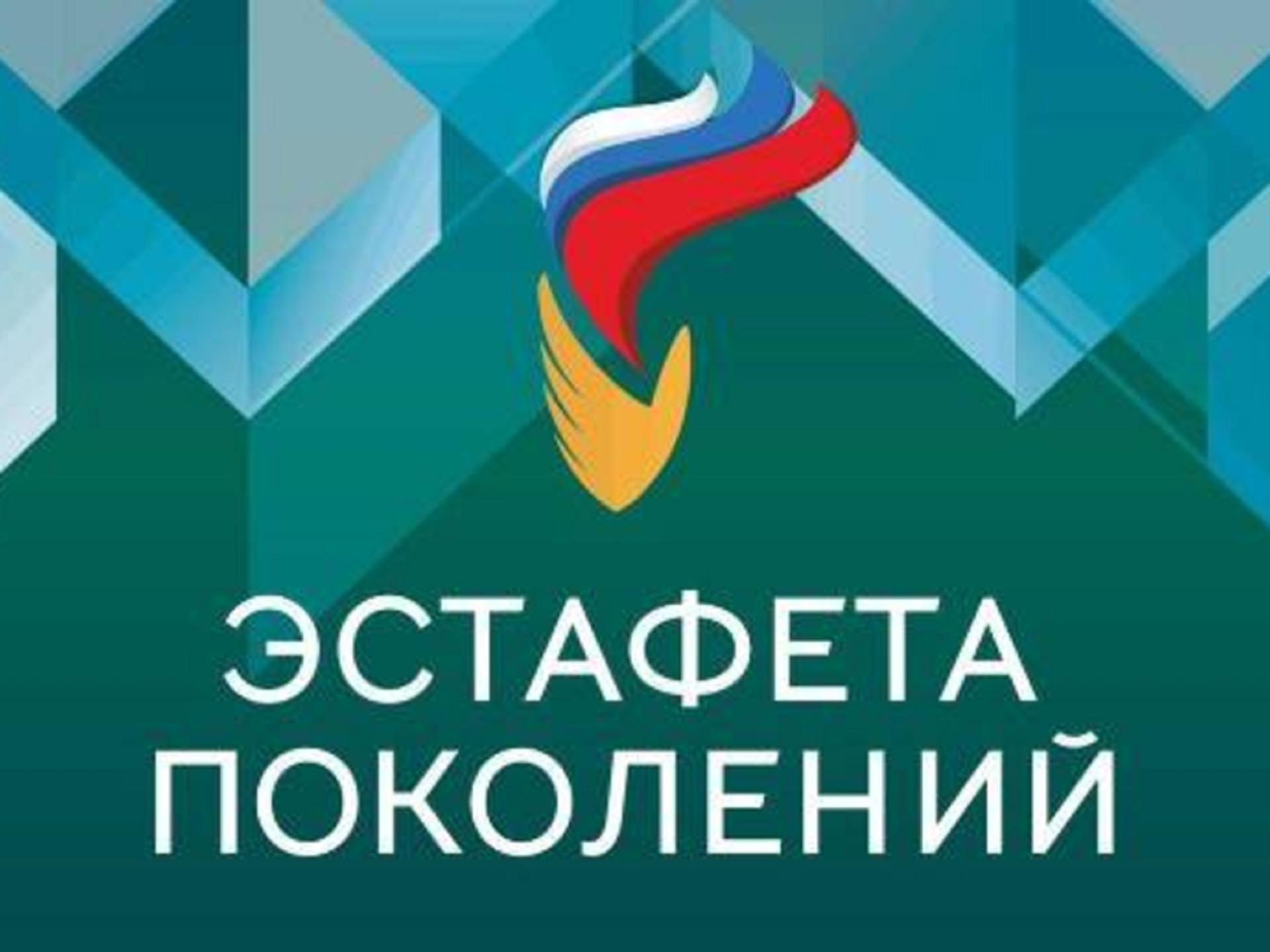 Студентов ВятГУ приглашают принять участие в конкурсе